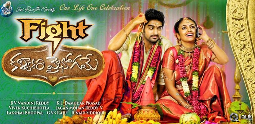 kalyana-vaibhogame-movie-satellite-offers