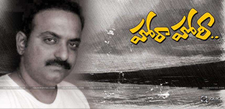 kalyani-malik-new-movie-hora-hori-music-news