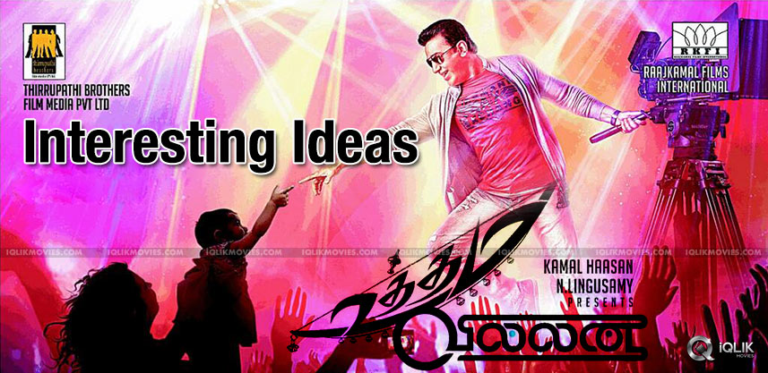 interesting-idea-for-kamal-haasan-movie