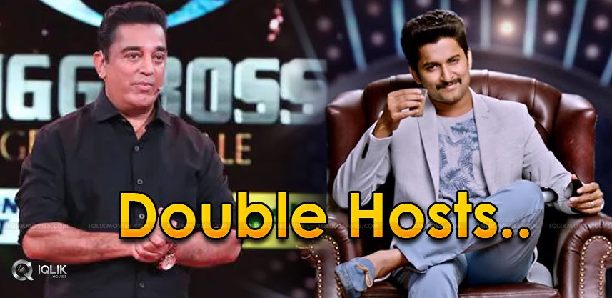 bigg-boss-telugu-2-kamal-haasan-details-