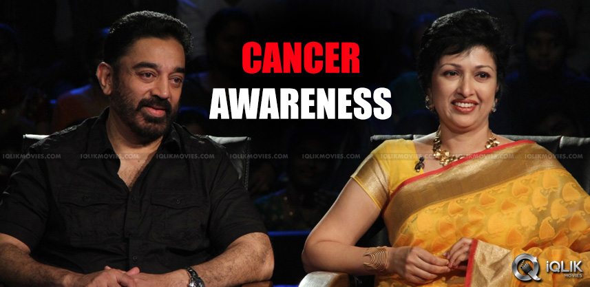 kamal-haasan-gauthami-for-cancer-awareness