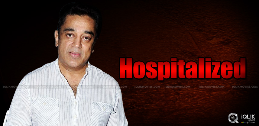 kamal-haasan-hospitalized-at-chennai-apollo