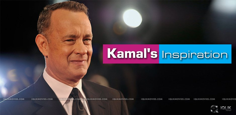 tom-hanks-inspired-by-kamal-swathi-muthyam