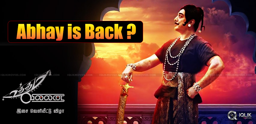 kamal-hassan-uttama-villain-movie-story-details
