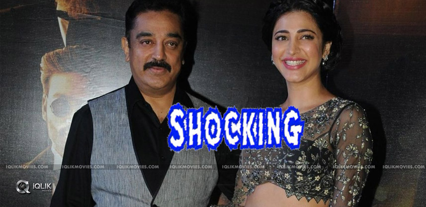 kamal-hassan-comments-about-shruti-hassan