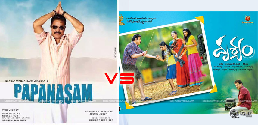 kamal-hassan-papanasam-movie-release-details