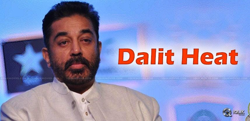 dalit-associations-anger-on-kamal-hassan-details
