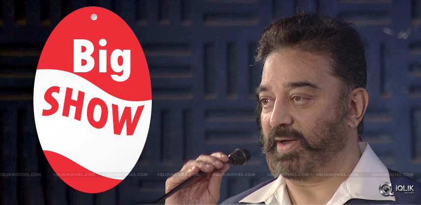Kamal-Hassan-hosting-biggboss-in-tamilnadu