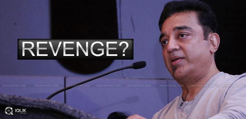 Kamal Haasan Takes Revenge On Baahubali?