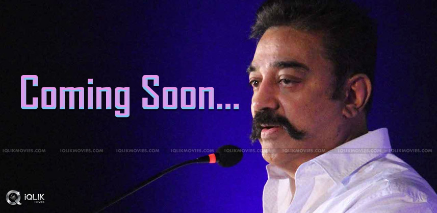 kamalhassan-about-political-party-details