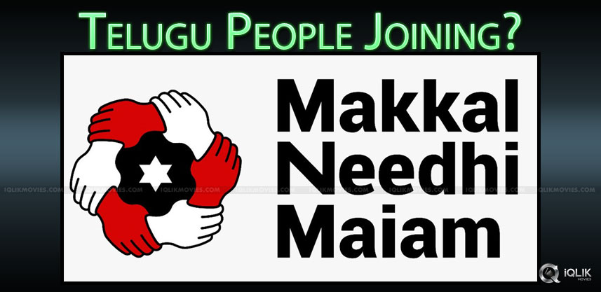 telugu-people-ready-to-join-tamil-party