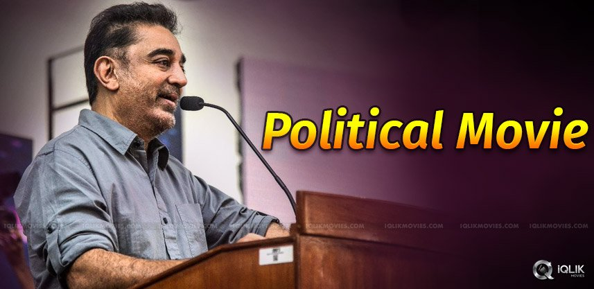 big-political-movie-by-kamal-hassan
