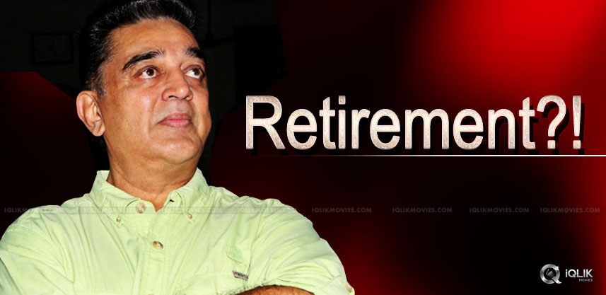 kamal-hassan-quits-from-film-industry