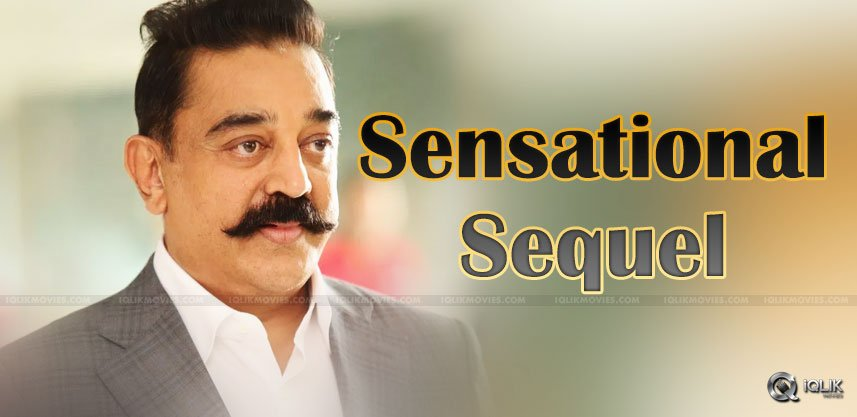 kamal-hassan-bharateeyudu2-movie-details