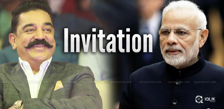narendra-modi-invited-kamal-haasan