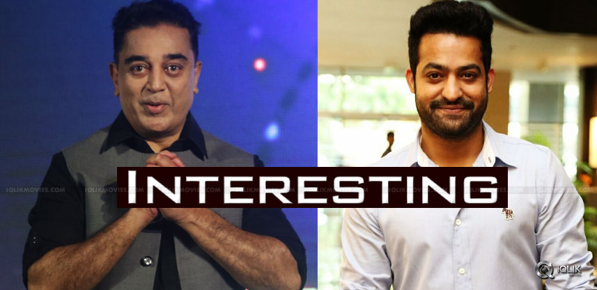 jrntr-to-launch-kamalhassan-vishwaroopam2