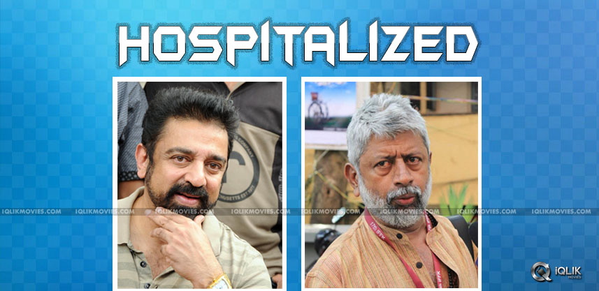 kamal-rajeev-kumar-hospitalized-details