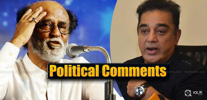 kamal-hassan-rajinikanth-political-strategy