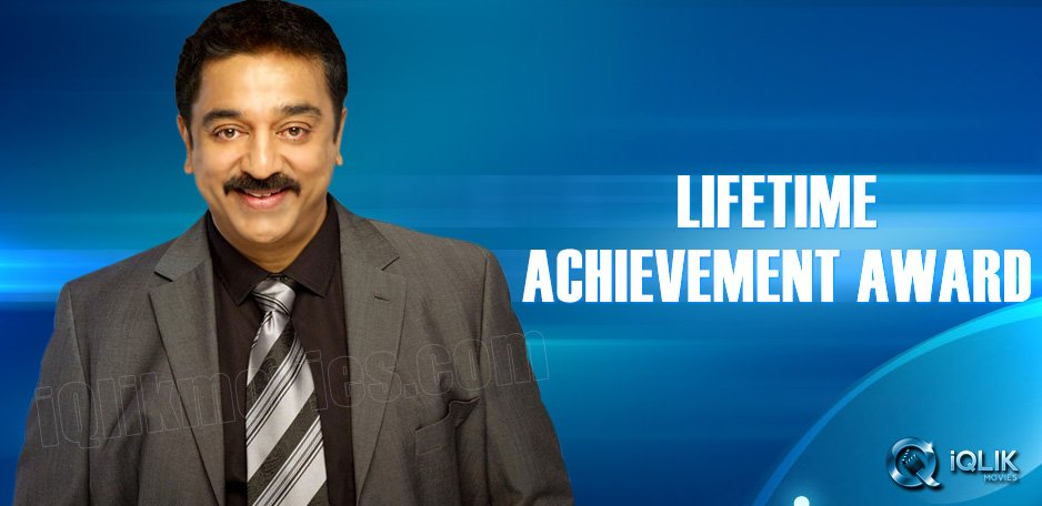 Kamal-Hassan-to-get-Lifetime-Award-at-MAMI