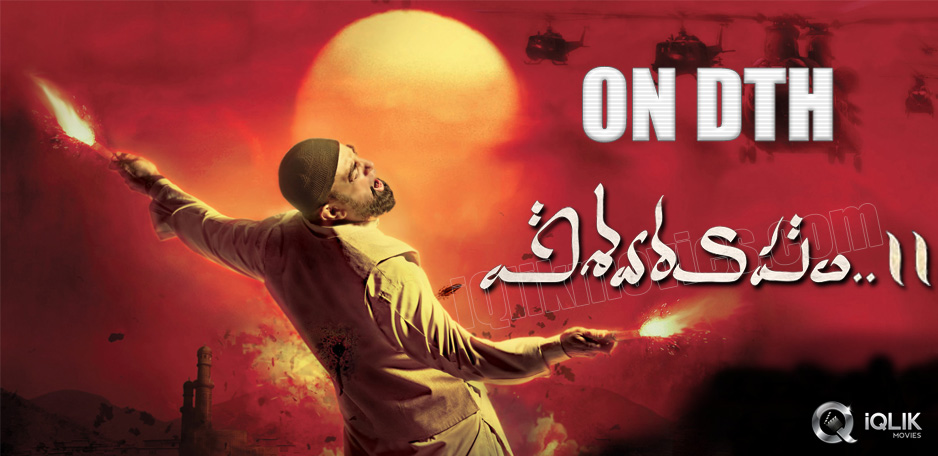 Kamal039-s-Vishwaroopam-2-will-release-on-DTH