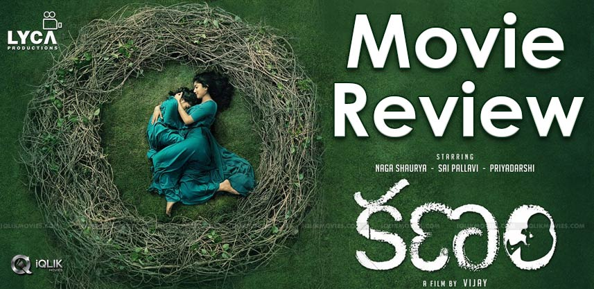 kanam-movie-review-ratings-sai-pallavi