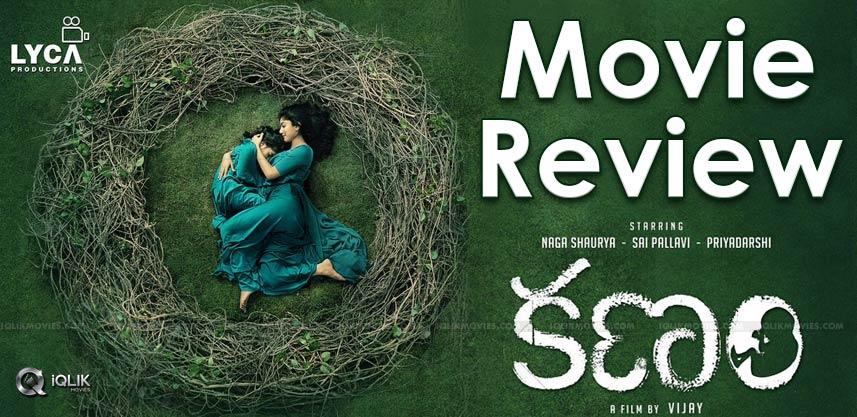 kanam-movie-review-ratings-sai-pallavi
