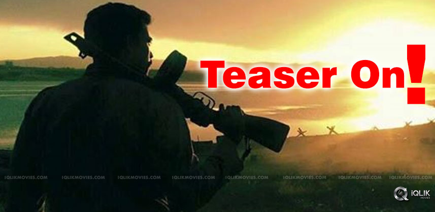 kanche-trailer-release-on-special-day