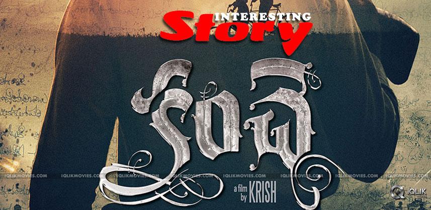varun-tej-kanche-movie-story
