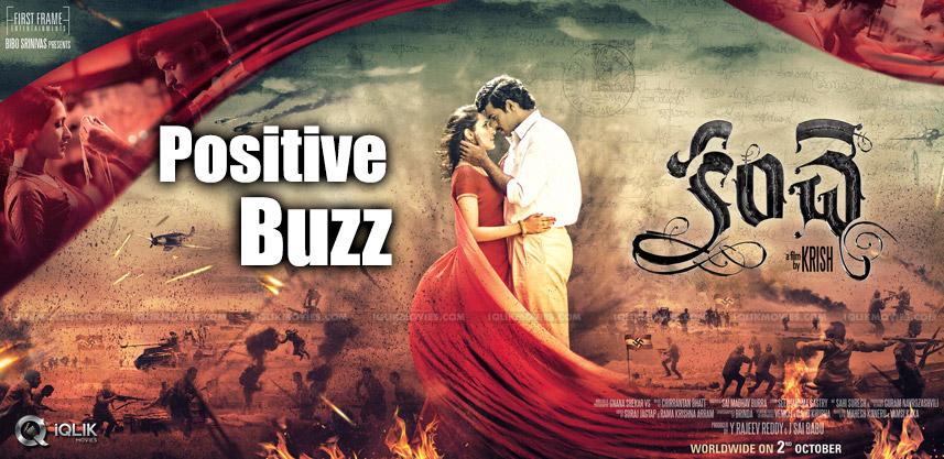 varun-tej-kanche-movie-trailer-release