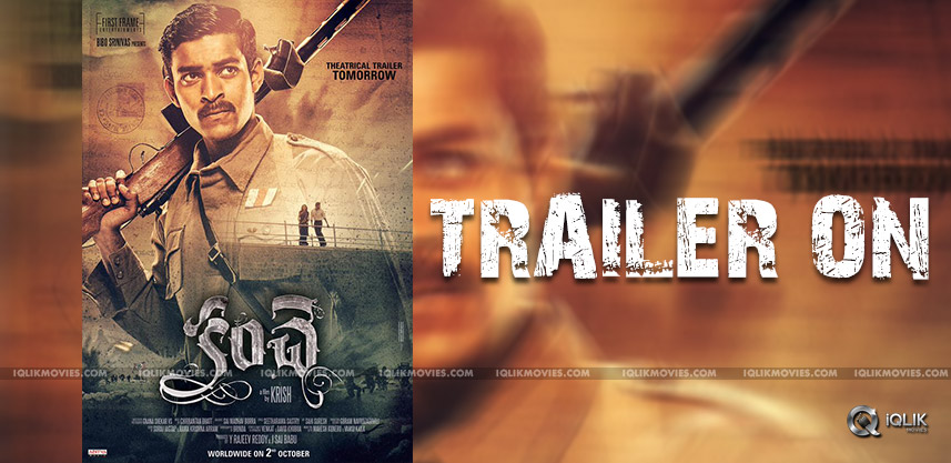 varun-tej-kanche-trailer-release-date