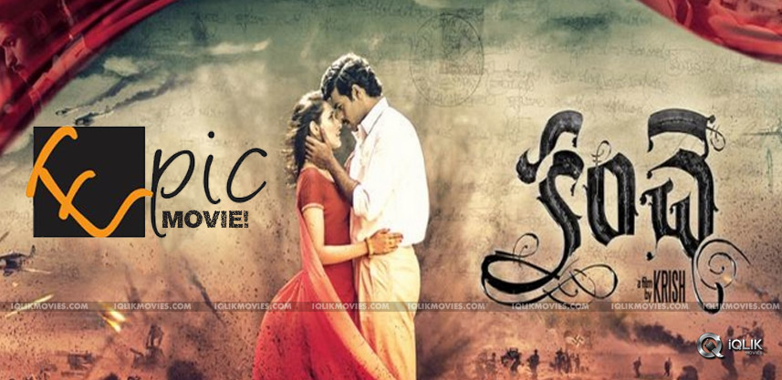 varun-tej-kanche-movie-promotions