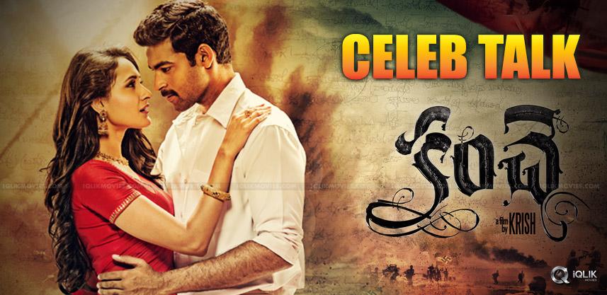 celebrities-appreciating-varun-tej-kanche-trailer