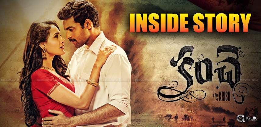 kanche-movie-release-date-and-run-time