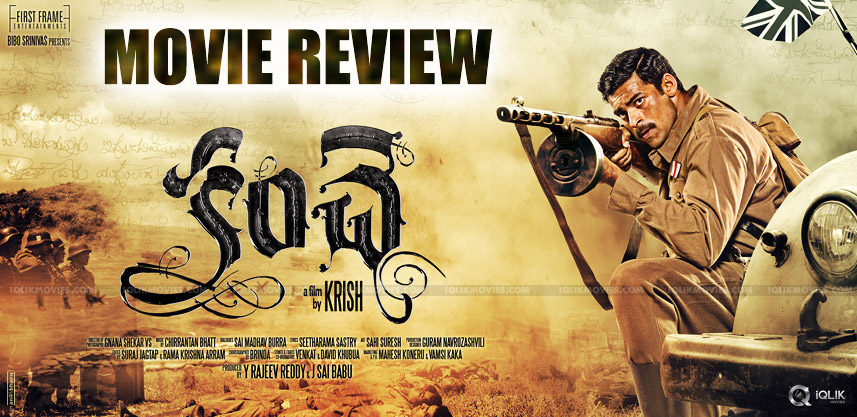 kanche-movie-review-and-ratings