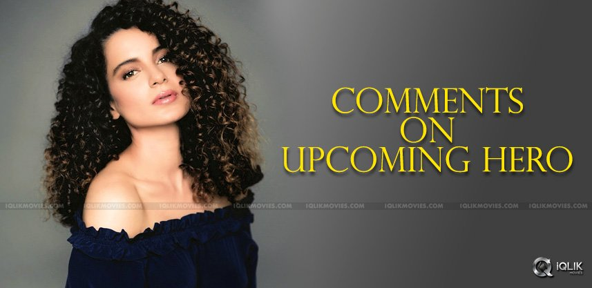 kangana-ranaut-comments-on-adhyayan-suman