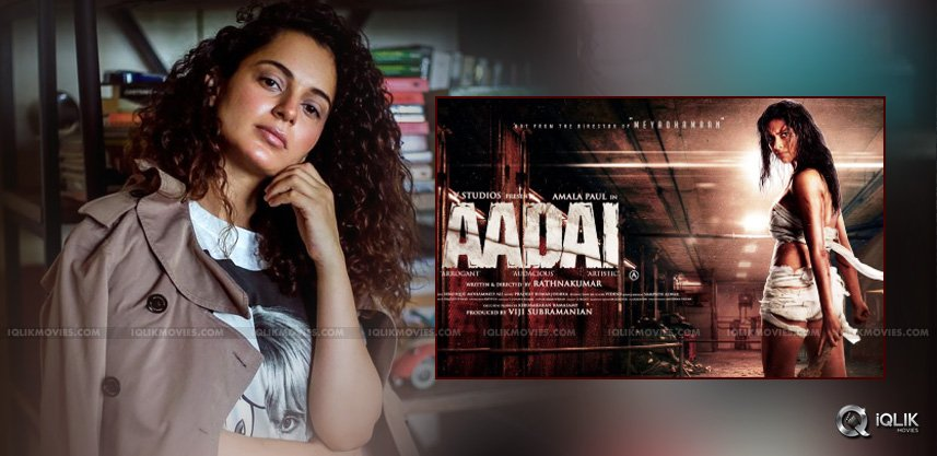 kangana-not-approached-aadai-remake