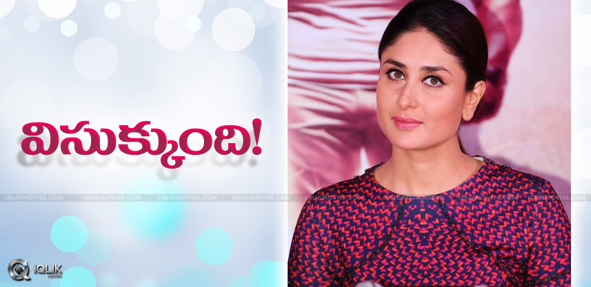 kareena-kapoor-becomes-impatient-onmedia