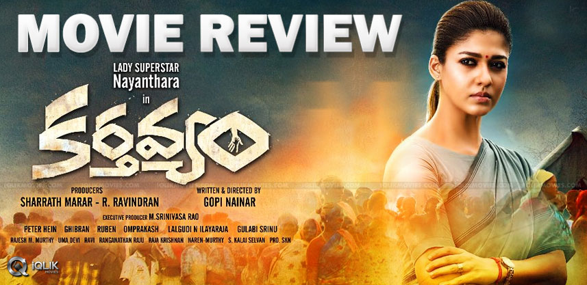 Karthavyam Movie Review & Rating