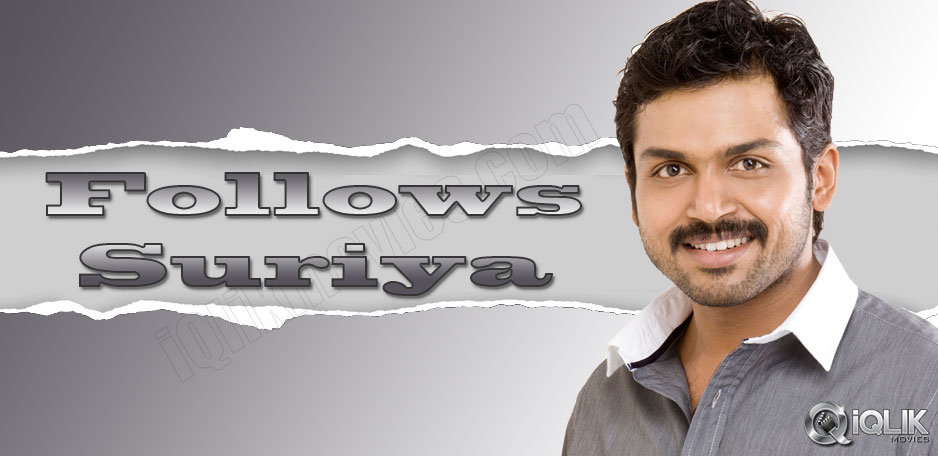 Karthi-following-the-footsteps-of-his-brother-Suri