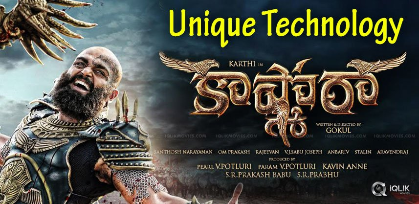 3dface-technology-in-karthi-kashmora-film