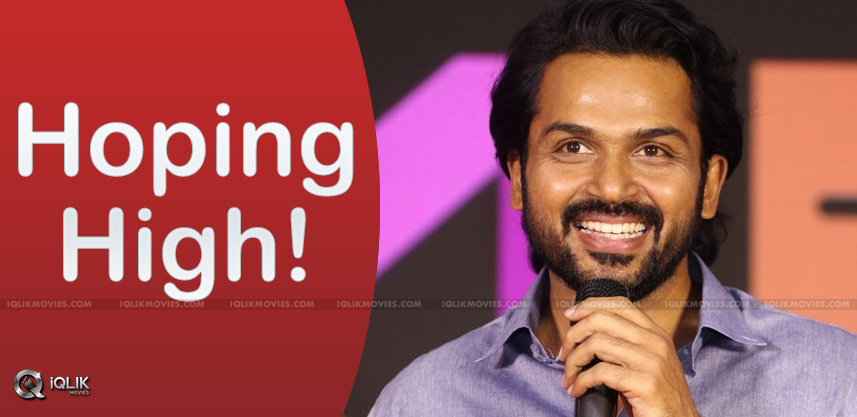 karthi-say-audience-love-khaidi