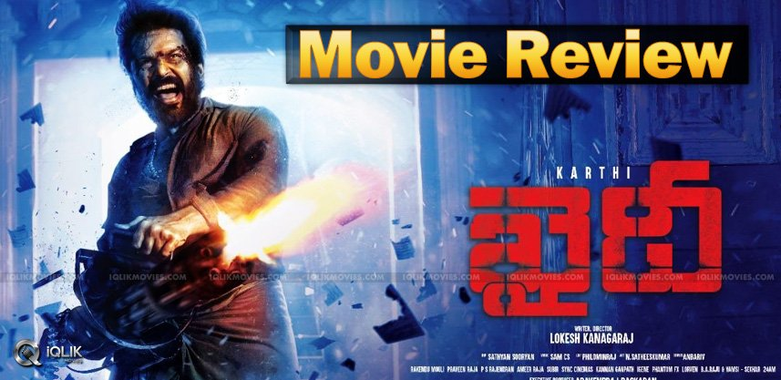 khaidi-movie-review-rating