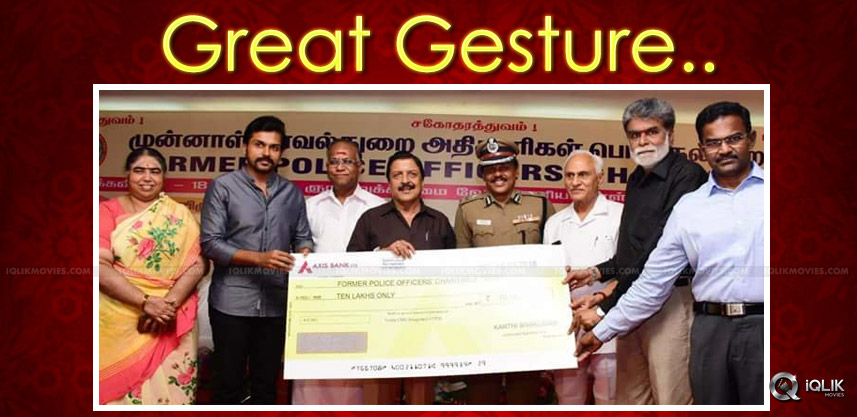 karthi-shows-his-generosity-details-police-academy