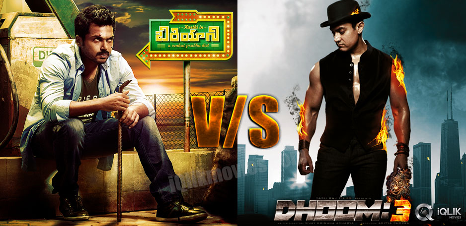 Karthi-vs-Aamir-Khan
