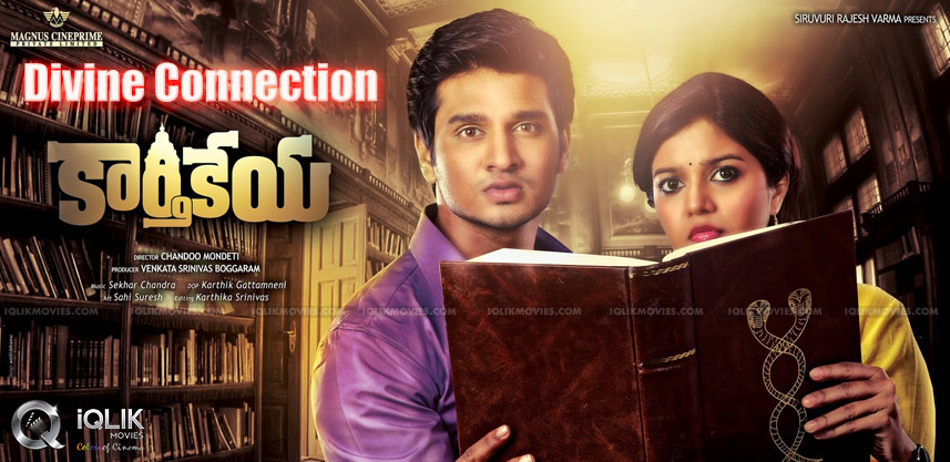 karthikeya-movie-collections-in-murugan-hundi