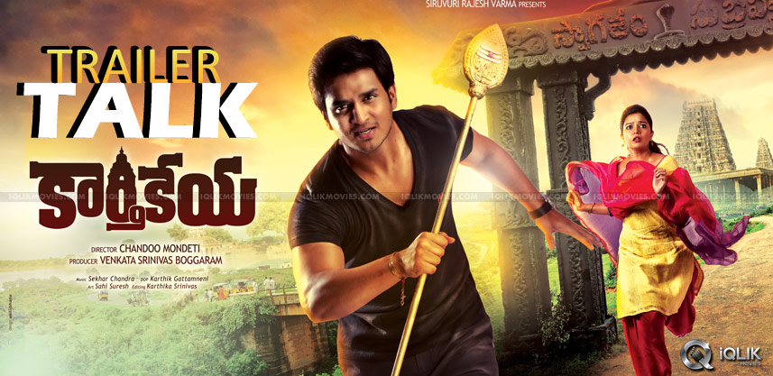 karthikeya-dialogues-in-theatrical-trailer-impress