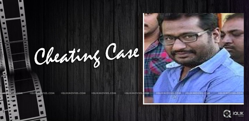 karthikeyaprasad-arrested-in-cheating-housewifecas