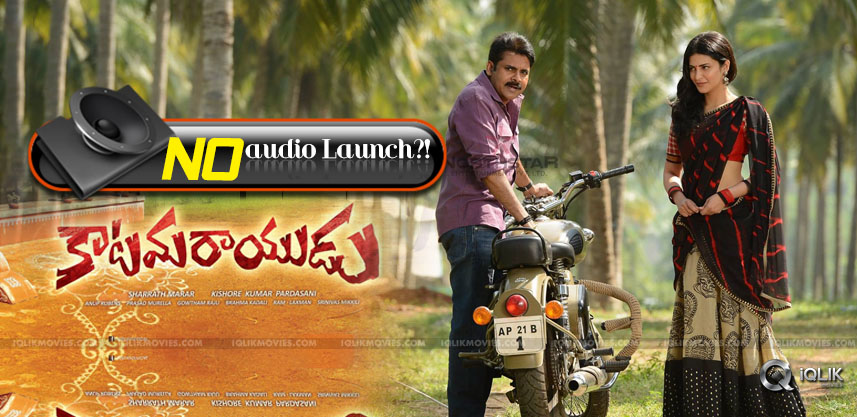 no-audio-launch-for-pawankalyan-katamarayudu