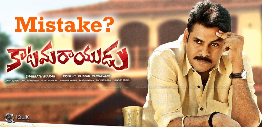 discussions-on-katamarayudu-songs
