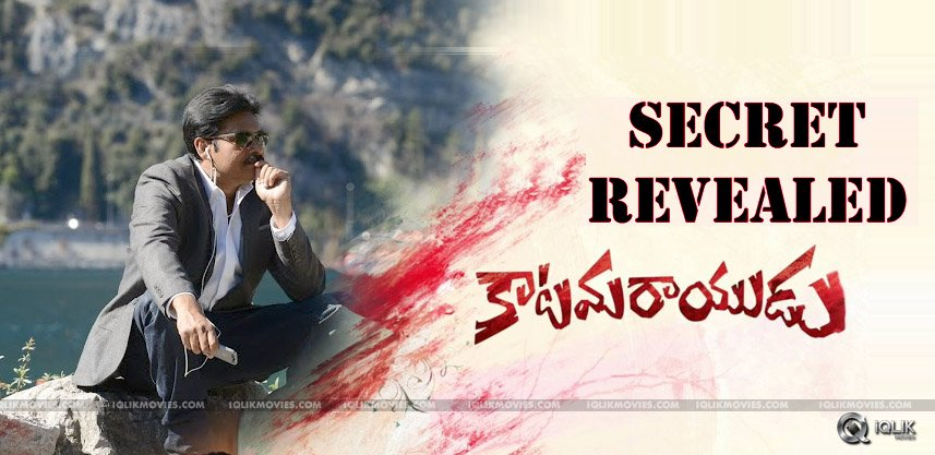 katamarayudu-title-secret-revealed-pawankalyan